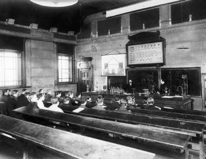 МГТУ имени Баумана: 185 лет со дня основания университета