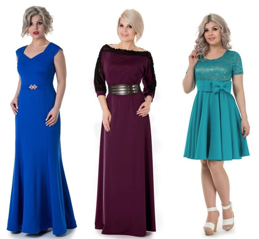 Купить Вечернее Платье Недорого Интернет Магазин
