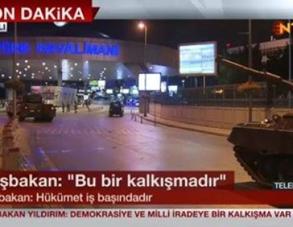 Что происходит в Турции на данный момент