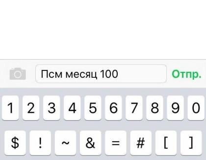 Не имей сто рублей, а имей сто друзей…