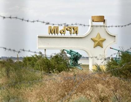 """Экстремисты из """"меджлиса"""" заблокировали границу с Крымом со стороны Украины"""