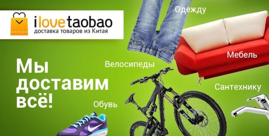 интернет магазины китай с бесплатной доставкой в россию рыбалка