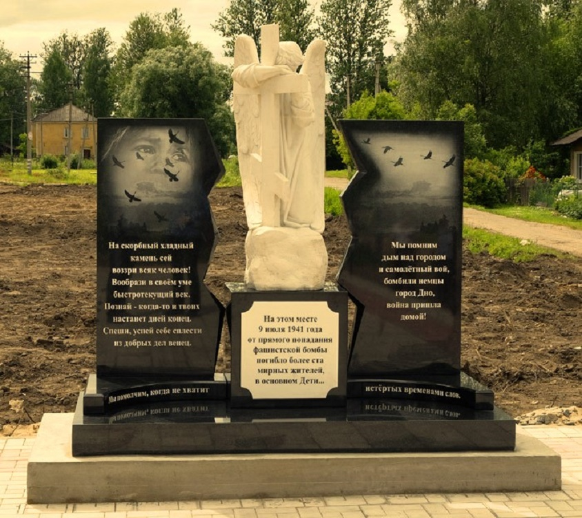 Цена памятника на могилу красноярск Эконом памятник Волна Канаш