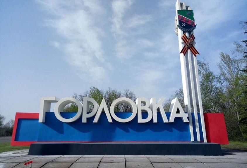 Новости города буй костромской области