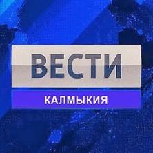 Новости илишевского района башкирия